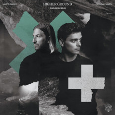 Cover Martin Garrix ft. John Martin - Higher Ground (DubVision Remix)